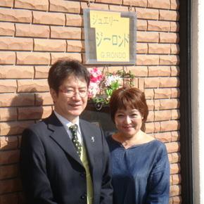 2015_0330_152023-DSC07759.JPG ジュエリー 大阪